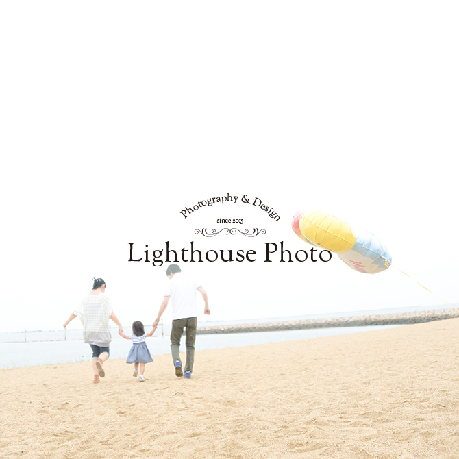 "Lighthouse Photo From Instagram-家族ロケーション撮影3(芦屋市総合公園にて撮影)-"""
