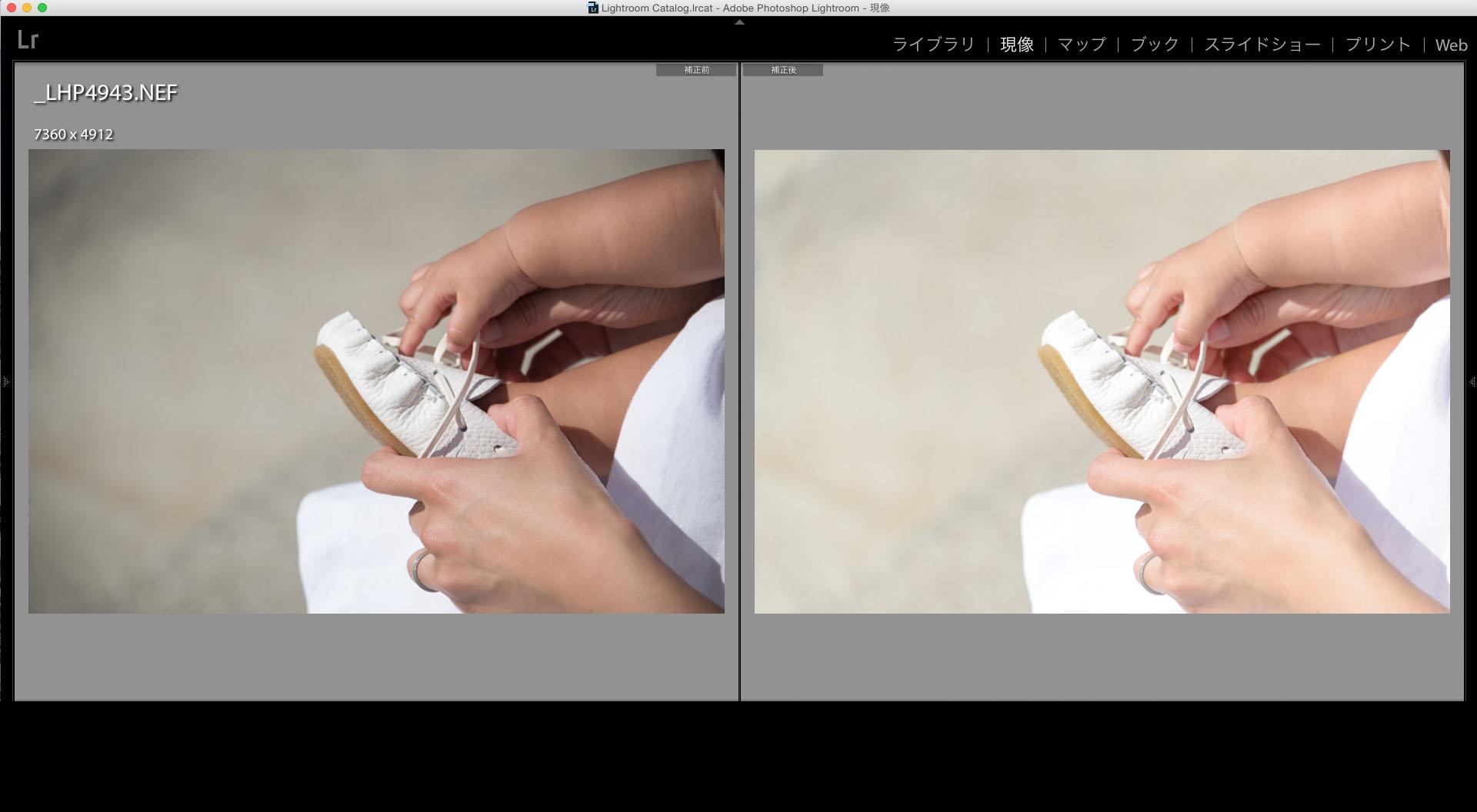 出張撮影・お外スタジオ・結婚式撮影・ホームページ制作・グラフィックデザイン制作・アルバムデザイン制作を西宮・神戸・大阪・芦屋・宝塚中心に行っているLighthouse Photoのフォトレタッチの写真3