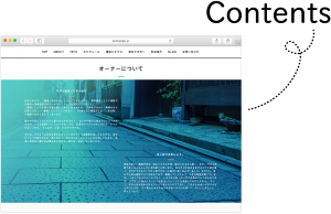 ライトハウスフォトのホームページ制作実績・京都烏丸御池のヨガスタジオケイトのホームページ画像4