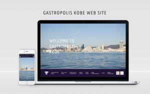 ライトハウスフォトのホームページ制作実績・GASTROPOLIS KOBE-食都神戸-のWEBサイトデバイス毎のプレビュー画像
