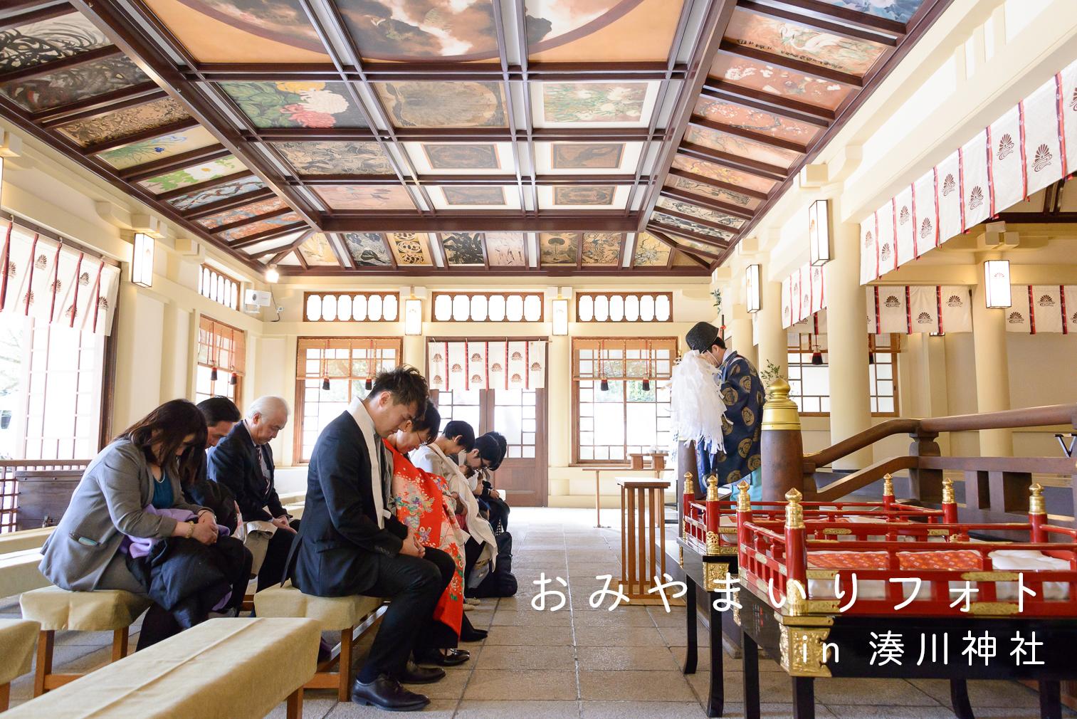 ぜんぶお撮りしますよ!!お宮参りのご祈祷撮影+ロケフォト in湊川神社