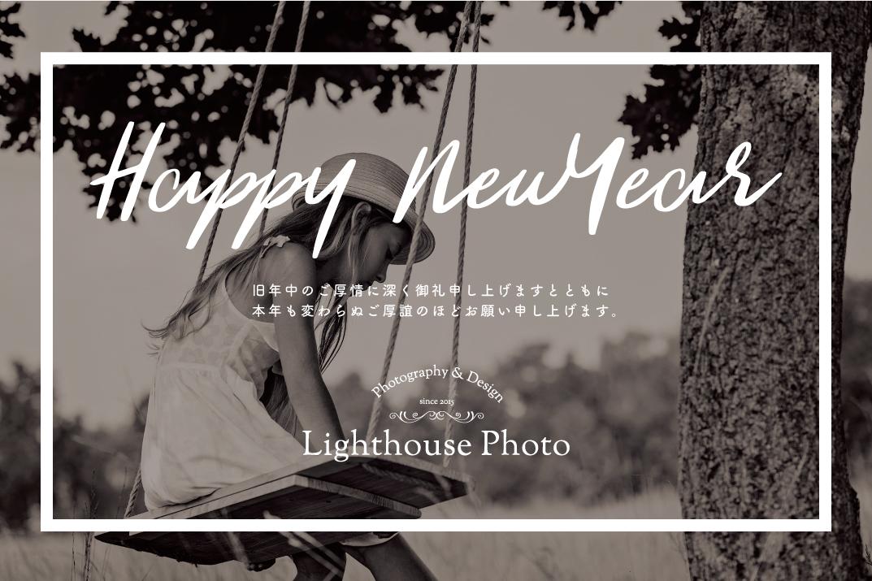 出張撮影・お外スタジオ・結婚式前撮り・ホームページ制作・グラフィックデザイン制作・アルバムデザイン制作を西宮・神戸・大阪・芦屋・宝塚中心に行っているLighthouse Photoのブログ「Lighthouse Photo 2018年もどうぞ、よろしくお願い申し上げます。」のイメージ写真